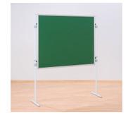 Einhängetafel Tafeloberfläche grün